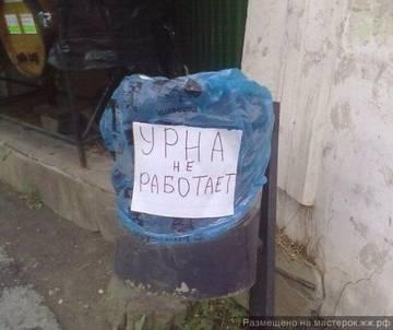 http://s2.uploads.ru/t/fhO8p.jpg