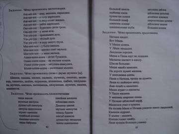 http://s2.uploads.ru/t/fneil.jpg