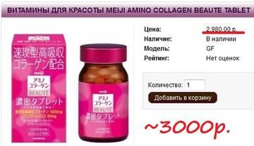 http://s2.uploads.ru/t/foTtB.jpg