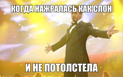 http://s2.uploads.ru/t/frkUt.jpg