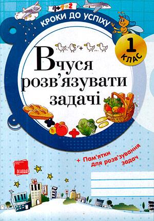 http://s2.uploads.ru/t/ftIwW.jpg