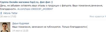 http://s2.uploads.ru/t/fvZmg.png