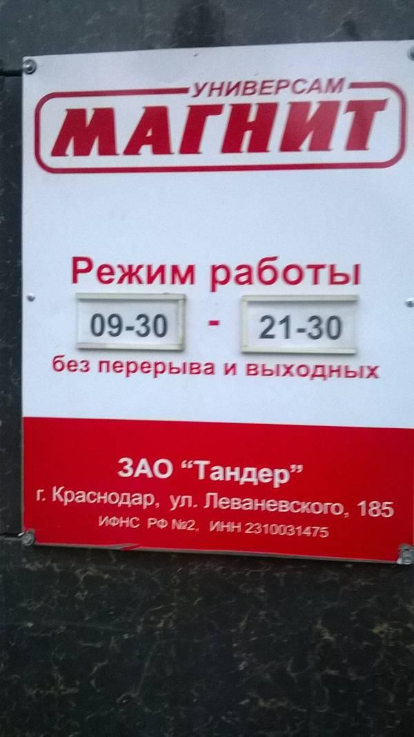 http://s2.uploads.ru/t/fvo5w.jpg