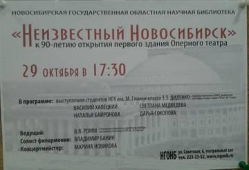 http://s2.uploads.ru/t/fwV17.jpg