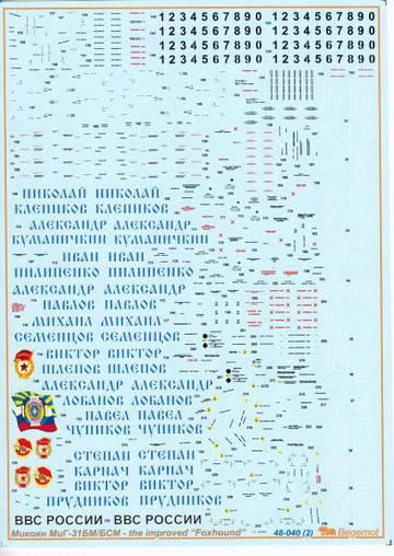 http://s2.uploads.ru/t/fzc7S.jpg