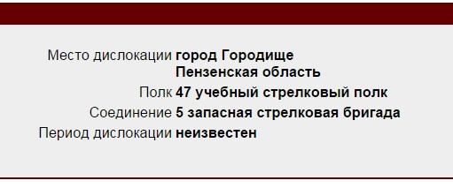 http://s2.uploads.ru/t/g3I6z.jpg