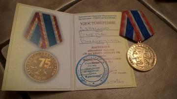 http://s2.uploads.ru/t/g6oLJ.jpg