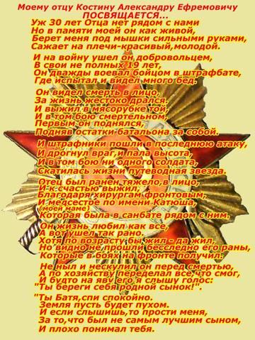 http://s2.uploads.ru/t/gAHuy.jpg