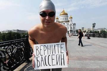 РУСЛАН И ЛЮДМИЛА. Возвращение ЧЕЛО-ВЕКА.