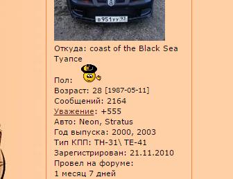 http://s2.uploads.ru/t/gB3hl.png