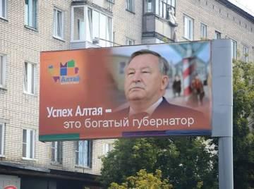 http://s2.uploads.ru/t/gConL.jpg