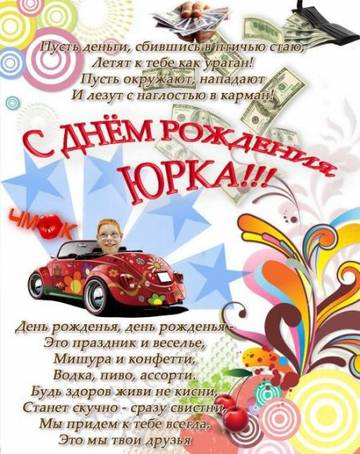 http://s2.uploads.ru/t/gDxdL.jpg