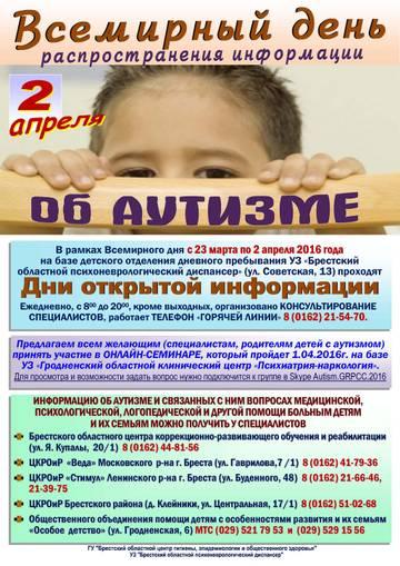http://s2.uploads.ru/t/gEuHP.jpg