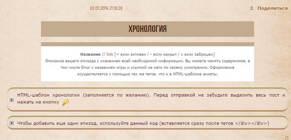 http://s2.uploads.ru/t/gGuDv.png