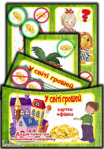http://s2.uploads.ru/t/gHqvp.jpg