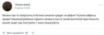 http://s2.uploads.ru/t/gL27z.jpg