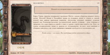 http://s2.uploads.ru/t/gPLj0.jpg