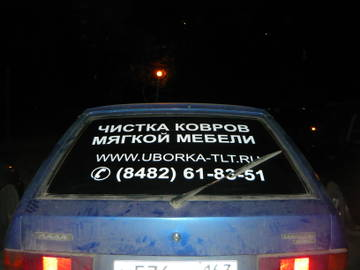 http://s2.uploads.ru/t/gQAvL.jpg