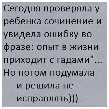 http://s2.uploads.ru/t/gR81F.jpg
