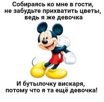 http://s2.uploads.ru/t/gX2W7.jpg