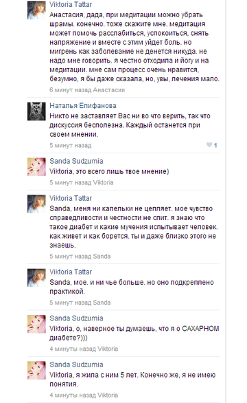 http://s2.uploads.ru/t/geaKf.png