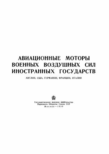 http://s2.uploads.ru/t/gfltr.png
