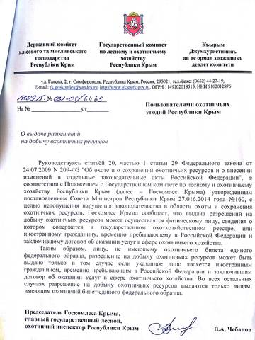 http://s2.uploads.ru/t/ghsSw.jpg