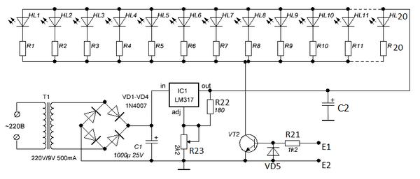 VT2: KT817 или любой подобный