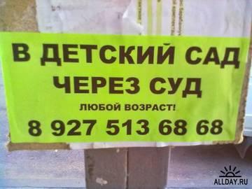 http://s2.uploads.ru/t/gn5oC.jpg