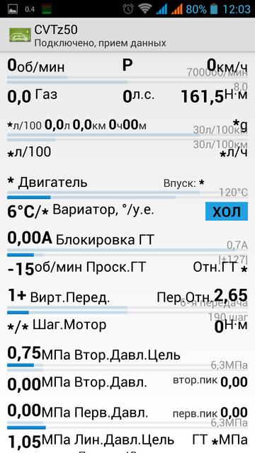 http://s2.uploads.ru/t/grS6K.png