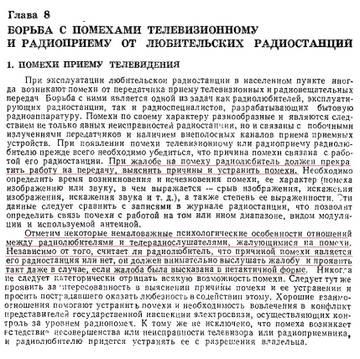 http://s2.uploads.ru/t/gtFce.jpg