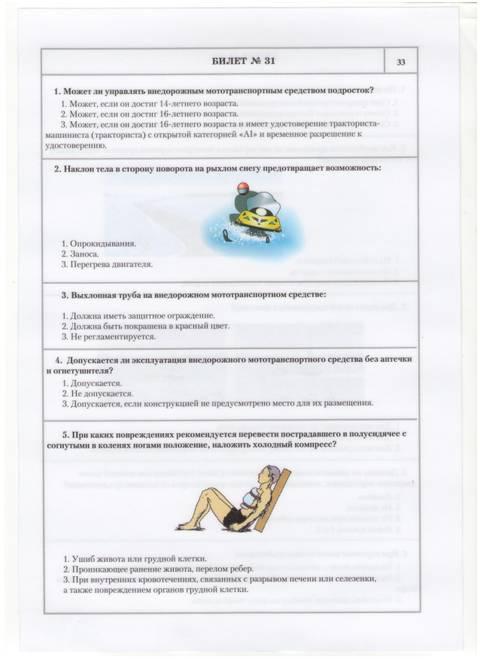 http://s2.uploads.ru/t/gxTZo.jpg