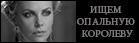 http://s2.uploads.ru/t/gzWLQ.png