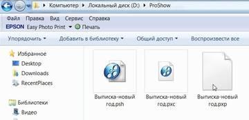 http://s2.uploads.ru/t/h1BOi.jpg
