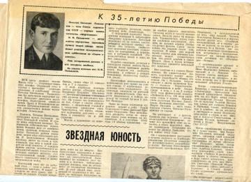 http://s2.uploads.ru/t/h4uv3.jpg