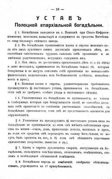 http://s2.uploads.ru/t/h51by.jpg