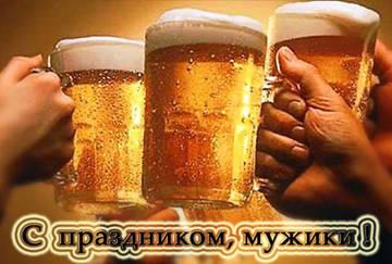 http://s2.uploads.ru/t/hFqHm.jpg