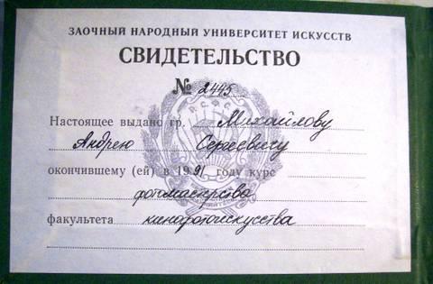 http://s2.uploads.ru/t/hH20v.jpg