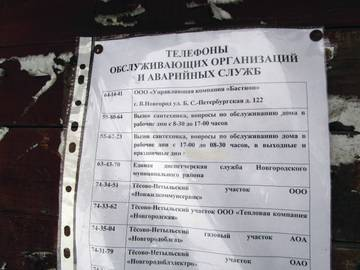 http://s2.uploads.ru/t/hHAQL.jpg