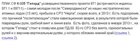 http://s2.uploads.ru/t/hHBky.png