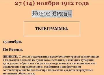 http://s2.uploads.ru/t/hHVTx.jpg