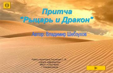 http://s2.uploads.ru/t/hIMLT.jpg