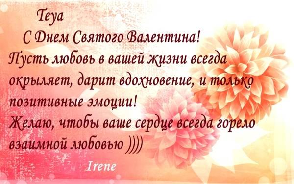 http://s2.uploads.ru/t/hJfce.jpg