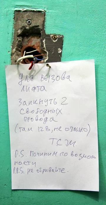http://s2.uploads.ru/t/hTK2t.jpg