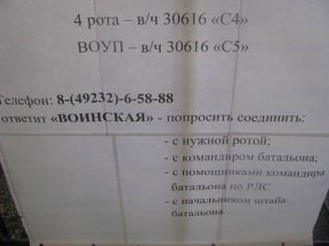 http://s2.uploads.ru/t/hYtnl.jpg