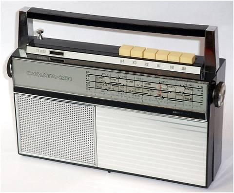 радиоприемник « Соната - 201 »