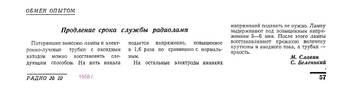 http://s2.uploads.ru/t/hiKlA.jpg
