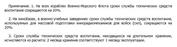 http://s2.uploads.ru/t/hj9aZ.png