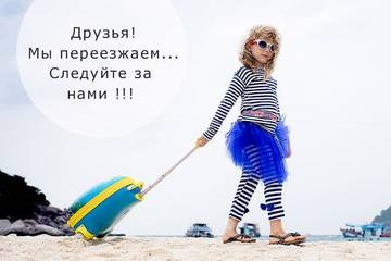 http://s2.uploads.ru/t/hn2Iv.jpg