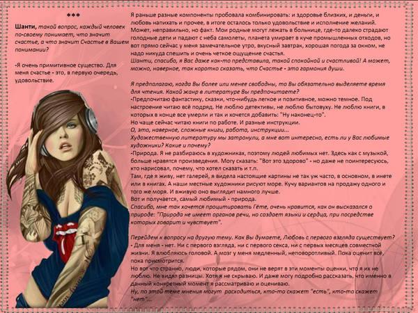 http://s2.uploads.ru/t/hsVdb.jpg
